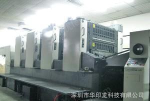深圳小森L440对开四色二手印刷机出售