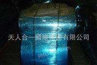处置积压A3-废塑料PP-PET镀铝膜,镀铝膜卷膜