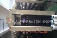 越剑868192锭10年出厂化纤机械低价转让