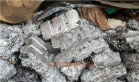 回收废锌合金,废锌合金渣