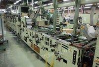 急售日本宫腰MVF-18E电脑票据8色胶印机