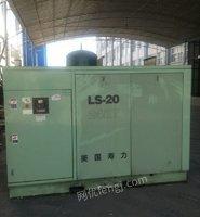 现货库存二手空气压缩机 LS-20