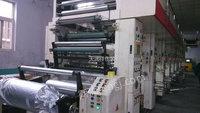 出售二手1米8色无轴印刷机