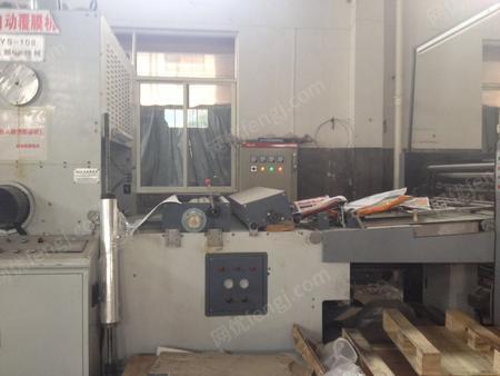 出售二手315吨深压纹机