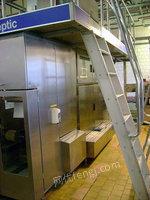 转让利乐TBA8 – 500 slim灌装生产线