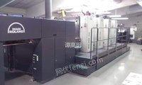 出售2004年罗兰704高配印刷机