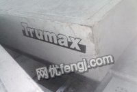 转卖二手英国原装进口TRUMAX隧道烘干炉