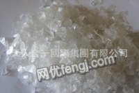 A9-废塑料PET瓶片(包含各种颜色等净片和),废塑料出售