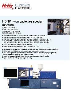 HDNP系列尼龙扎带专用机