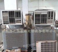 出售闲置二手苏州移动式工业湿帘冷风机蒸发式水冷环保节能空调扇