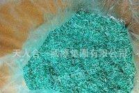 出售B23-废塑料PET扫把丝,PET废塑料