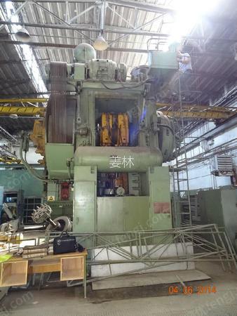 出售二手热模锻压力机K8544俄罗斯2500吨
