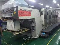出售二手04年三菱1020-5高配印刷机