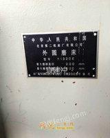低价出售二手北京二机外圆磨床M1320E