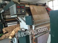 出售二手1.4米四色柔印机