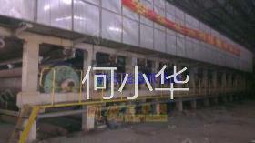 丹东出售二手3600多缸长网机8成新