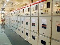 长期高价收购报废配电柜.铜线电缆