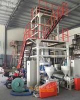 浙江出售二手1.3米三层共挤吹膜机