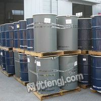 回收库存矿物油.含油废物.油水混合物.HW08