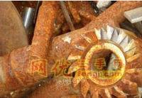新兴铸管新疆大量收购各种凯发娱乐中废,重废,小废,炉料,压块