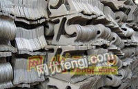 惠通物产供应优质废钢精炉料规格:40*50|厚度:大于10mm边角料