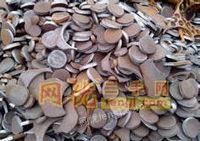 鑫隆冶金出售优质船板剪切精炉料品名:普碳废钢q345厚度:大于10mm
