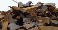 中金铁鑫物资回收大量供应|Q235普碳废钢精炉料。规格:300mm以下,厚度:大于8mm
