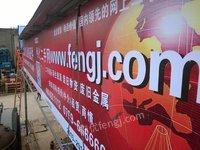广汉市忠汉闲置设备市场3.jpg