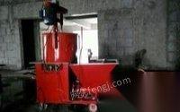 急售拉毛喷大砖用水泥喷浆机机