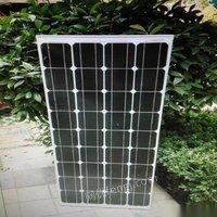 100W太阳能电池板发电板