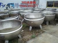 出售二手3.2-4立方不锈钢杀菌锅