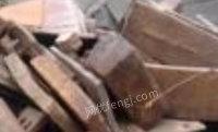 蓬莱三和铸造采购规格:30 厚度:大于10mm  品名:普碳废钢,废钢精炉料、废钢花料
