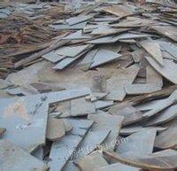 电力耐磨求购高锰钢,不吸磁;供应数量100吨左右每月