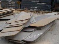 吉鑫科技采购Q235普碳废钢精炉料。规格:300mm以下,厚度:大于8mm