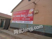 潍坊寿光工程机械交易市场广告1.jpg