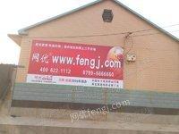 潍坊寿光工程机械交易市场广告3.jpg