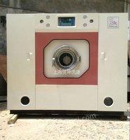 出售皮革洗涤机械尤尼全封闭进口干洗机