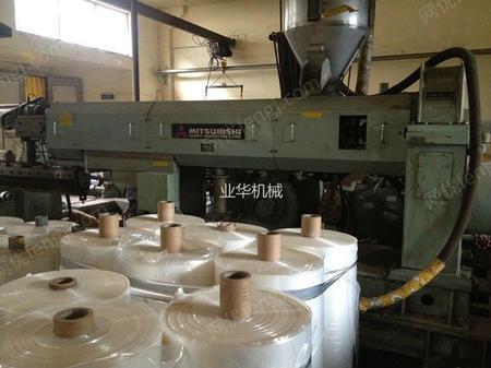 出售日本武藏野挤出淋膜机复合机