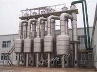 淮安高价求购二手20吨三效蒸发器