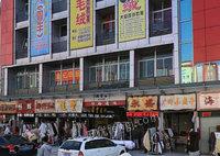 中大瑞纺纺织城