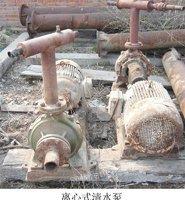 出售离心式清水泵