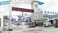 湖北武汉节能环保用品市场