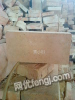 Sell standard brick,single
