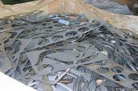 回收各种废铜、各种废铝、废不锈钢.废铁边角料等