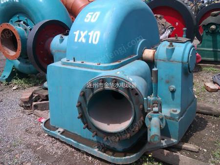 求购二手XJ50水轮发电机组