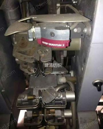 供4台青岛宏大12年SPERO,60锭UST2电清,9库,698Q捻结器