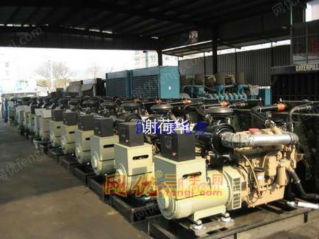 处置小森800千瓦1000KVA发电机组10台