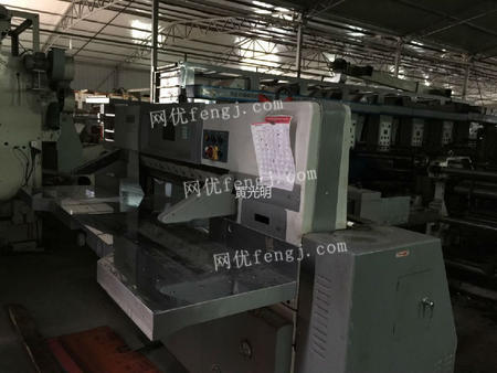 出售二手1.3米液压双导轨程控切纸机