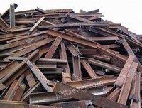 烟台新东方大量采购转炉用炉料重型废钢机械生铁,浇钢