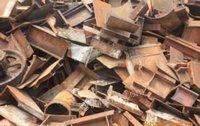 亿鑫钢铁本公司长期收购临近地区洁净炉料.板边料、重废.、中废、小废、干净压块